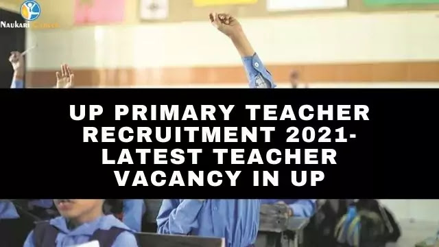 up primary teacher recruitment