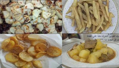 وصفات بالبطاطس لعشاق البطاطس وصفات سهلة وسريعة اي احد يقدر يسويها !!