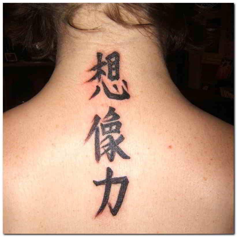 tatuajes de fuerza