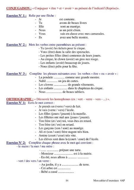Mon cahier d'exercices 4 même 5 et 6ème AEP
