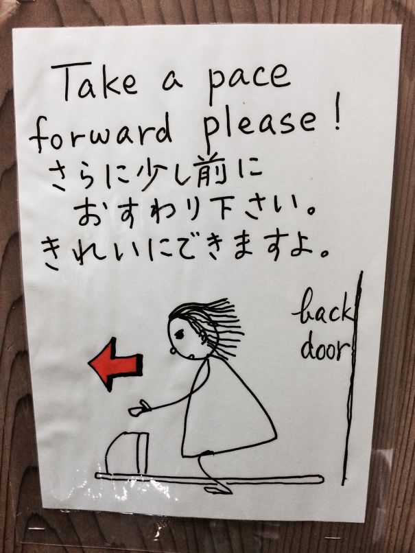 20+ Of The Most Creative Bathroom Signs Ever