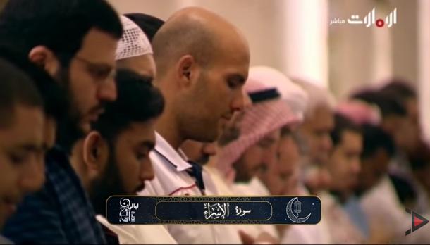 سورة الإسراء من صلاة التراويح 1437 مشاري راشد العفاسي mp3