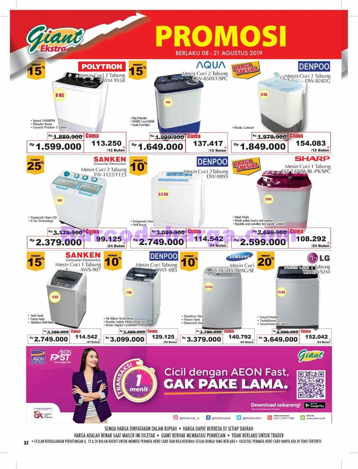 Katalog Promo Giant Ekstra Terbaru 29 Oktober 11 November 2020 Barcodeharga Harga Promo Alfamart Indomaret Giant Hypermart Superindo Lottemart Carrefour