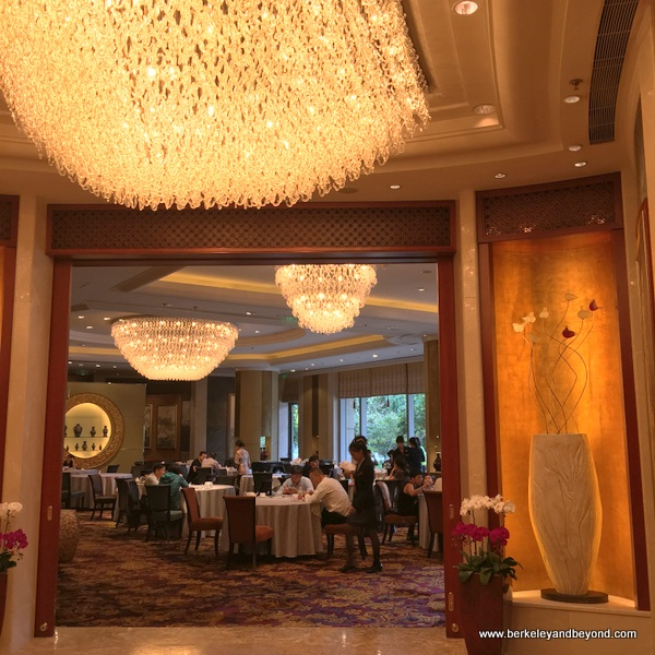 Shang Palace Restaurant at Shangri-La Hotel, Wenzhou in Wenzhou, China