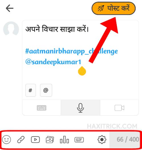 Post An Update on koo app