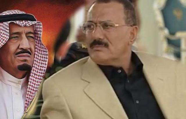 اغتيال-صالح-السعودية