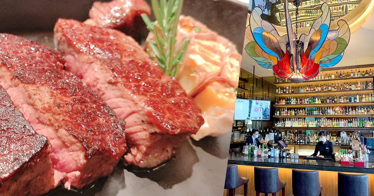 高雄美食|H2O水京棧國際酒店|教父牛排Capstone Steakhouse|乾式熟成牛排|生日慶祝|浪漫約會