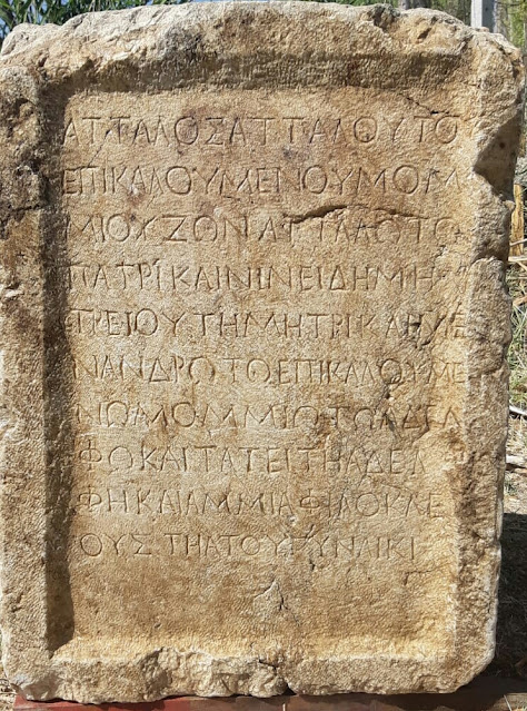 Turkish security forces seize 1,800-year-old inscribed stele