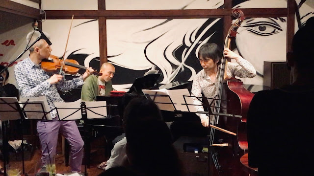 2019年8月17日 喜多直毅(violin)田中信正(piano)西嶋徹(contrabass) 雑司が谷エルチョクロ