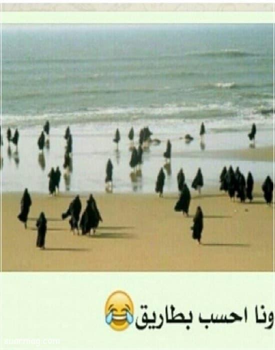 حالات واتس مضحكه مصريه 5   Egyptian funny WhatsApp status 5