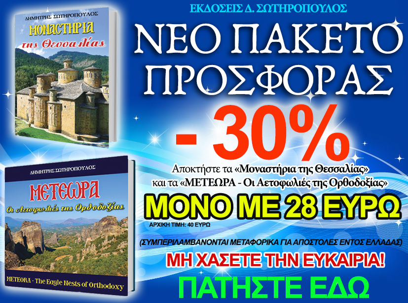 https://www.dimitrisotiropoulosbooks.com/collections/frontpage/products/30-1