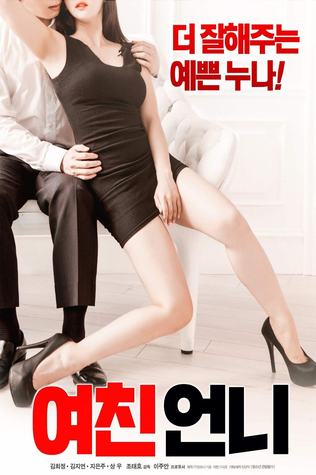 My Girlfriend 여친언니 (2018) Full Korea 18+ Adult Movie Online Free