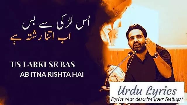 Us Larki Se Bus Ab Itna Rishta Hai - Tehzeeb Hafi - Sad Urdu Poetry