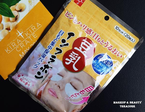 japan crate beauty box unboxing