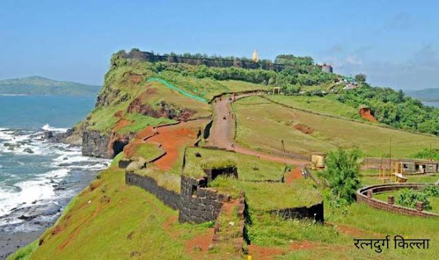 रत्नदुर्ग किल्ला