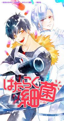 Hataraku Saikin de Shimizu Akane & Yoshida Haruyuki