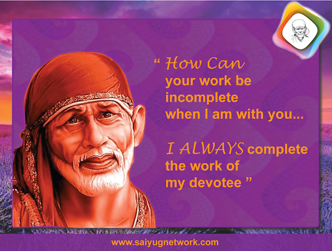 Baba Blessing At Each And Every Step Of Our Life