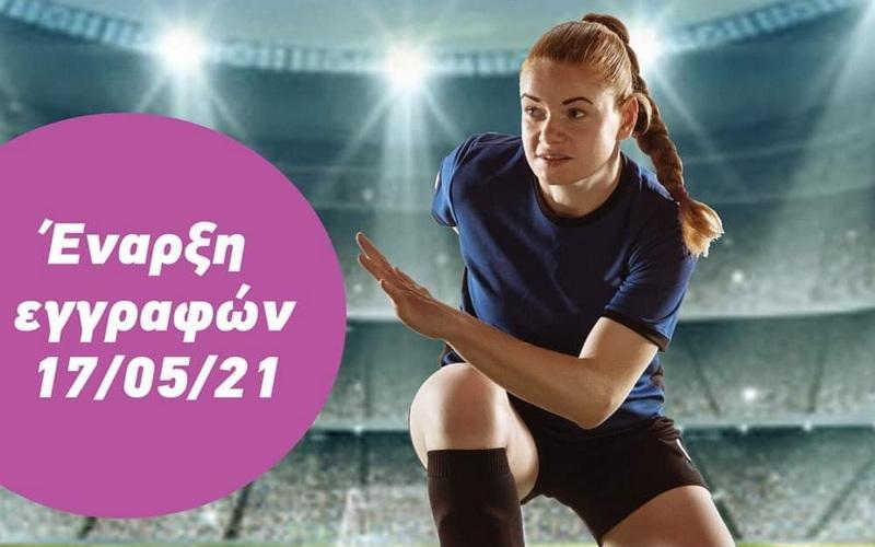 Γυναικείο τμήμα ποδοσφαίρου στον Εθνικό Αλεξανδρούπολης