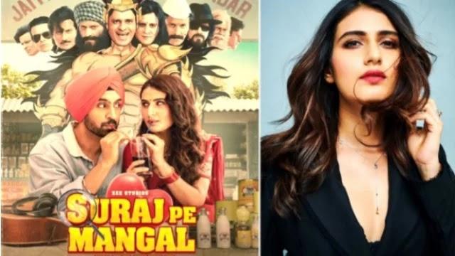 "Suraj Par Mangal Bhari: ""नोपेटिजम पर पड़ी ये फिल्म भारी "" Movie Story ' Release Date ' Film Cast Review in Hindi"