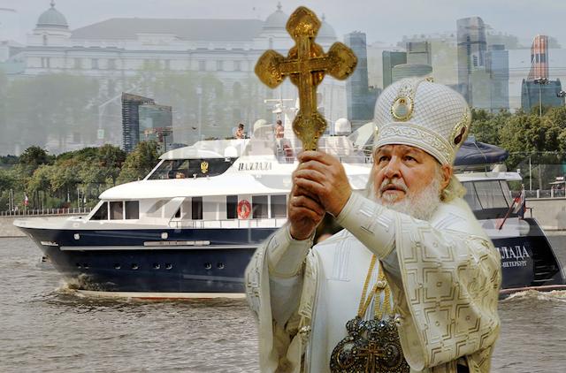 Яхта патриарха Кирилла – РПЦ явно не бедствует