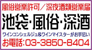 http://www.omisejiman.net/ishikawajimusyo/service16174.html