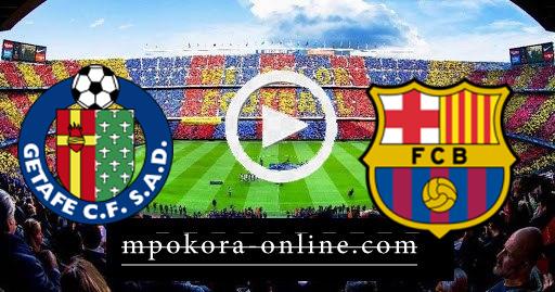 نتيجة مباراة برشلونة وخيتافي كورة اون لاين 22-04-2021 الدوري الإسباني