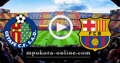 مشاهدة مباراة برشلونة وخيتافي بث مباشر كورة اون لاين 22-04-2021 الدوري الإسباني