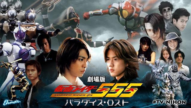 Kamen Rider Faiz – Paradise Lost Subtitle TV-Nihon