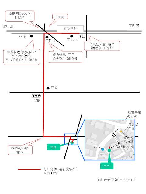 山野草盆栽教室 睦草アトリエの地図