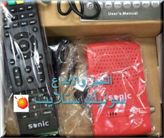 احدث ملف قنوات SONIC 999 HD