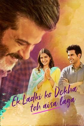 Ek Ladki Ko Dekha Toh Aisa Laga 2019 300MB Movie Download