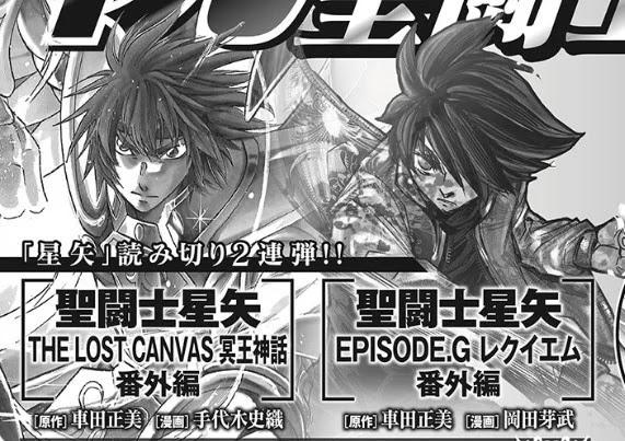 Saint Seiya Lost Canvas y Episode.G: Reqiuem tendrán nuevos capítulos.