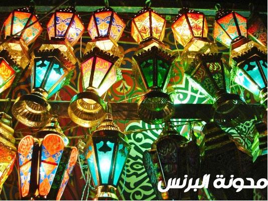 أجمل تشكيلة فوانيس رمضان و رمزيات فانوس رمضان روعه