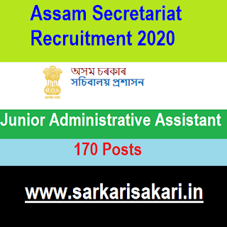 Secretariat Administration Department Assam has released a recruitment notification for 173 posts of Junior Administrative Assistant in the Assam Secretariat (now Janata Bhawan) under Assam Secretariat Subordinate Service Rules, 1963. Interested candidates may check the vacancy details and apply online from 31/07/2020 to 31/08/2020.