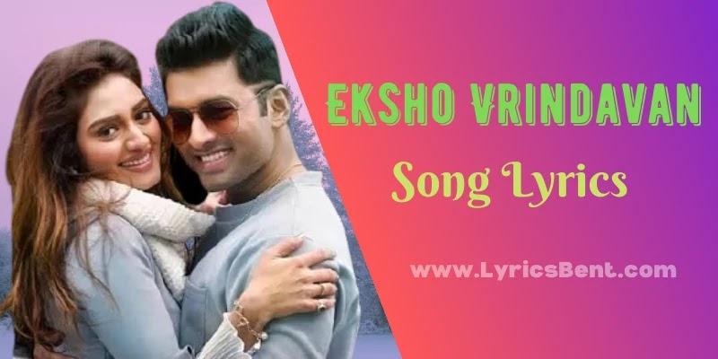 Eksho Vrindavan Song Lyrics