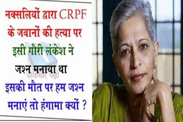 gauri-lankesh-murder-why-people-celebrate-on-social-media