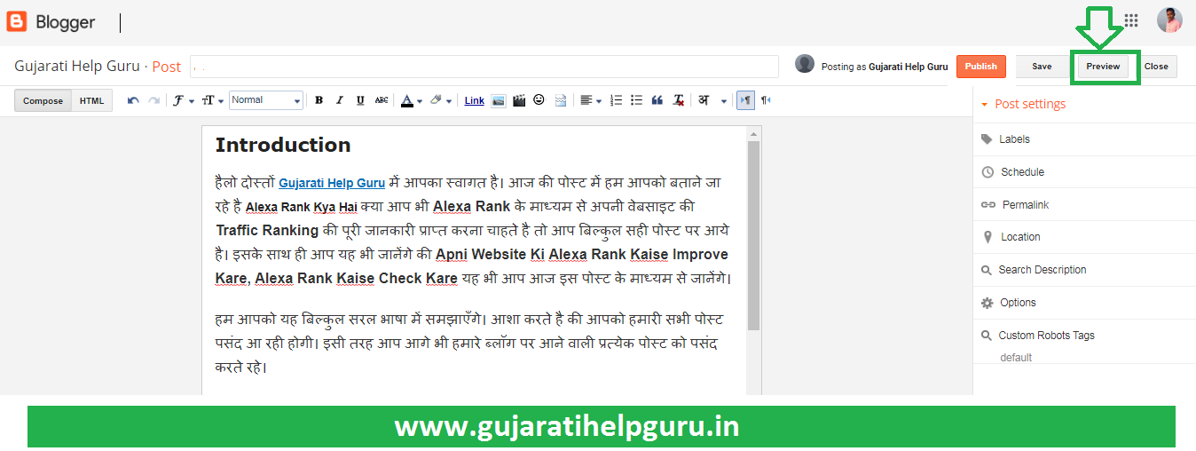 Blogger Blog Pe New Post Kaise Publish Kare 2020 How to Create a New Post in Blogger? 3
