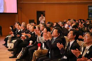 Εντυπωσιάστηκαν στο 9ο Εθνικό Συνέδριο Ιαπωνίας από τις δράσεις ανάδειξης της γεωλογικής κληρονομιάς της Λέσβου