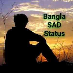 Top 50+ Bangla SAD Status in 2021   বাংলা কষ্টের স্টাটাস-২০২১