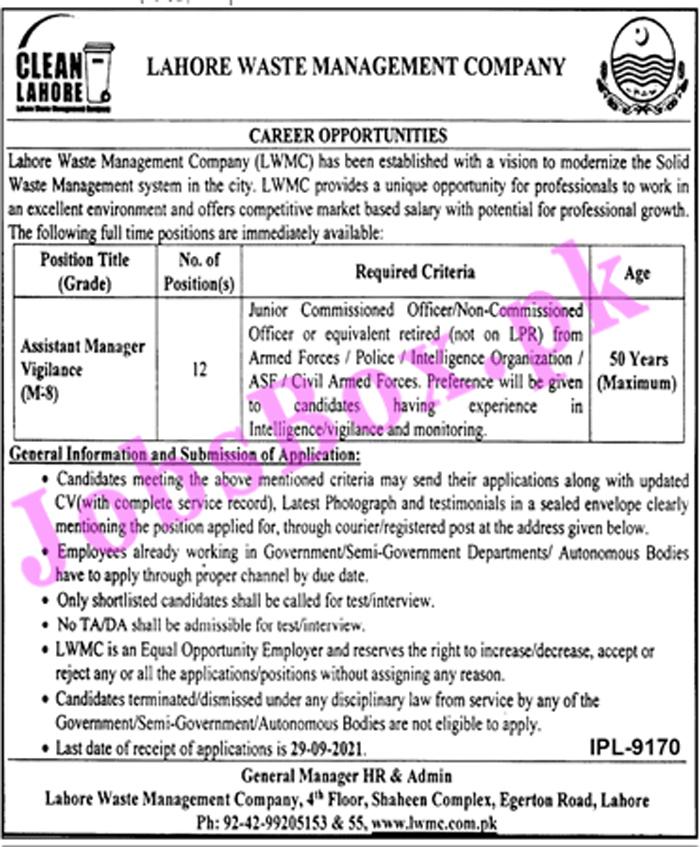 www.lwmc.com.pk - LWMC Lahore Waste Management Company Jobs 2021 in Pakistan
