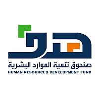 """""""هدف"""" يبرم اتفاقية شراكة مع """"أكاديمية مسك"""" لدعم تنفيذ برنامج تدريب الكتروني لـ 1000 من موظفي القطاع الخاص والباحثين عن عمل"""