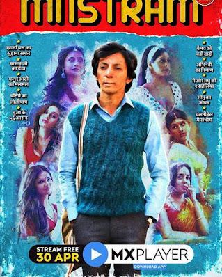 Shikha Sinha web series Mastram