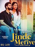 Jinde Meriye (2020) Punjabi Full Movie Watch Online Movies