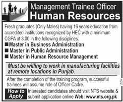 NTS JOBS MARCH 2020