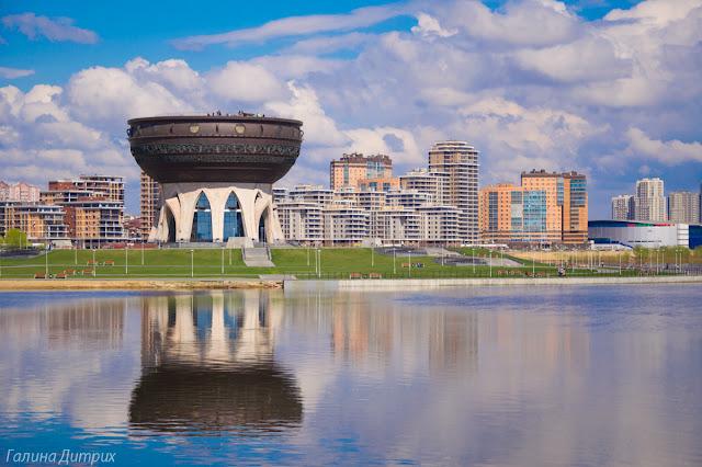 Дворец бракосочетания Казань