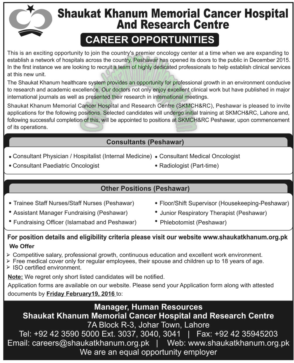 Shaukat Khanum Memorial Hospital Jobs in lahore