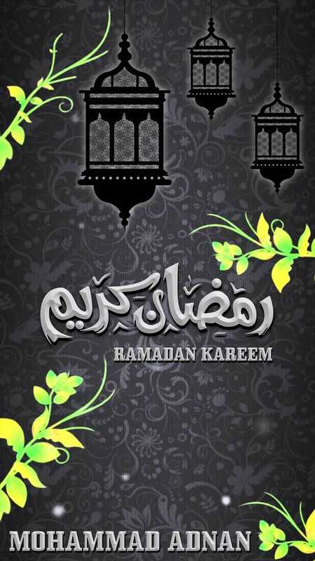 রমজানের ওয়েলপেপার ২০২১ | Ramadan Wallpaper 2021 HD-মাহে রমজানের ওয়েলপেপার