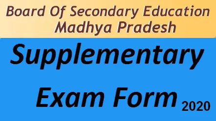 MP Board Class 10th And 12th  Supplementary Exam Form 2020 Online Apply  Last Date
