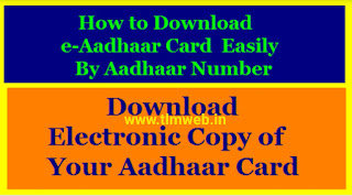 How to Download e-Aadhaar Card easily by Aadhaar Number, enrollment id Download electronic copy of your Aadhaar card with these steps here.