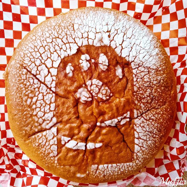 Tetsuo Pastry - Cheesecake Japonés